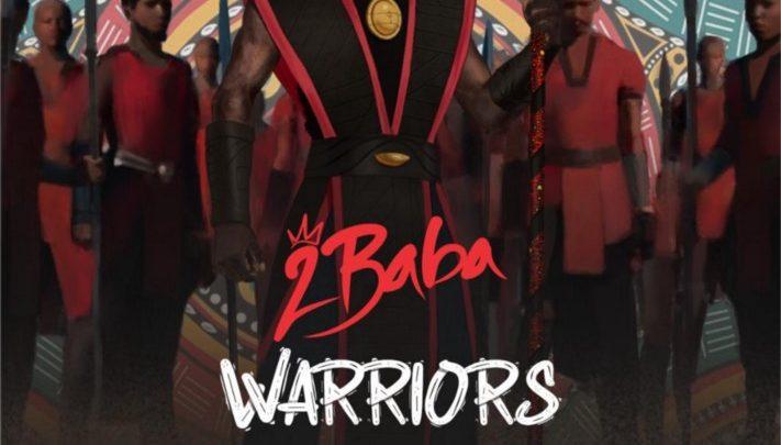 "2Baba ""Opo"" (feat. Wizkid) Lyrics"